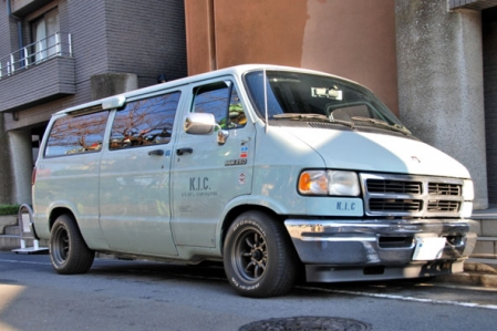 Old Ram Van on RS Watanabes, this would make a cool road trip van